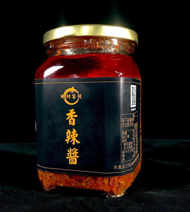 鄉村香辣醬(預購) 1
