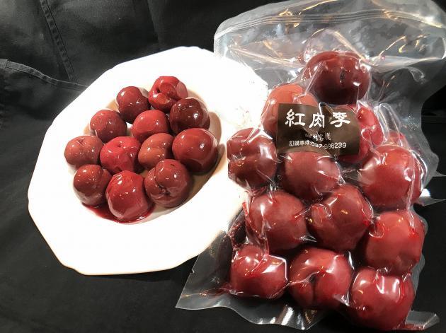 紅肉李 1